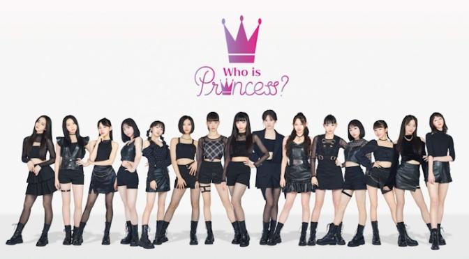 """Com o NiziU dando certo, o Japão anuncia """"Who is Princess?"""", novo survival show para formar um girlgroup por lá"""