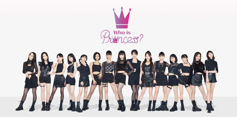 """Com o NiziU dando certo, o Japão anuncia """"Who is Princess?"""", novo survival show para formar um girlgroup porlá"""