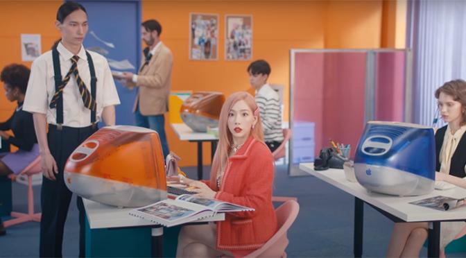 Desossando MVs #1: Taeyeon – Weekend